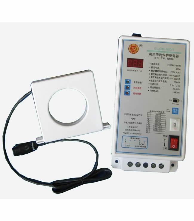gljd6-630/ii剩余电流动作继电器国龙电器,剩余电流保护器,剩余电流